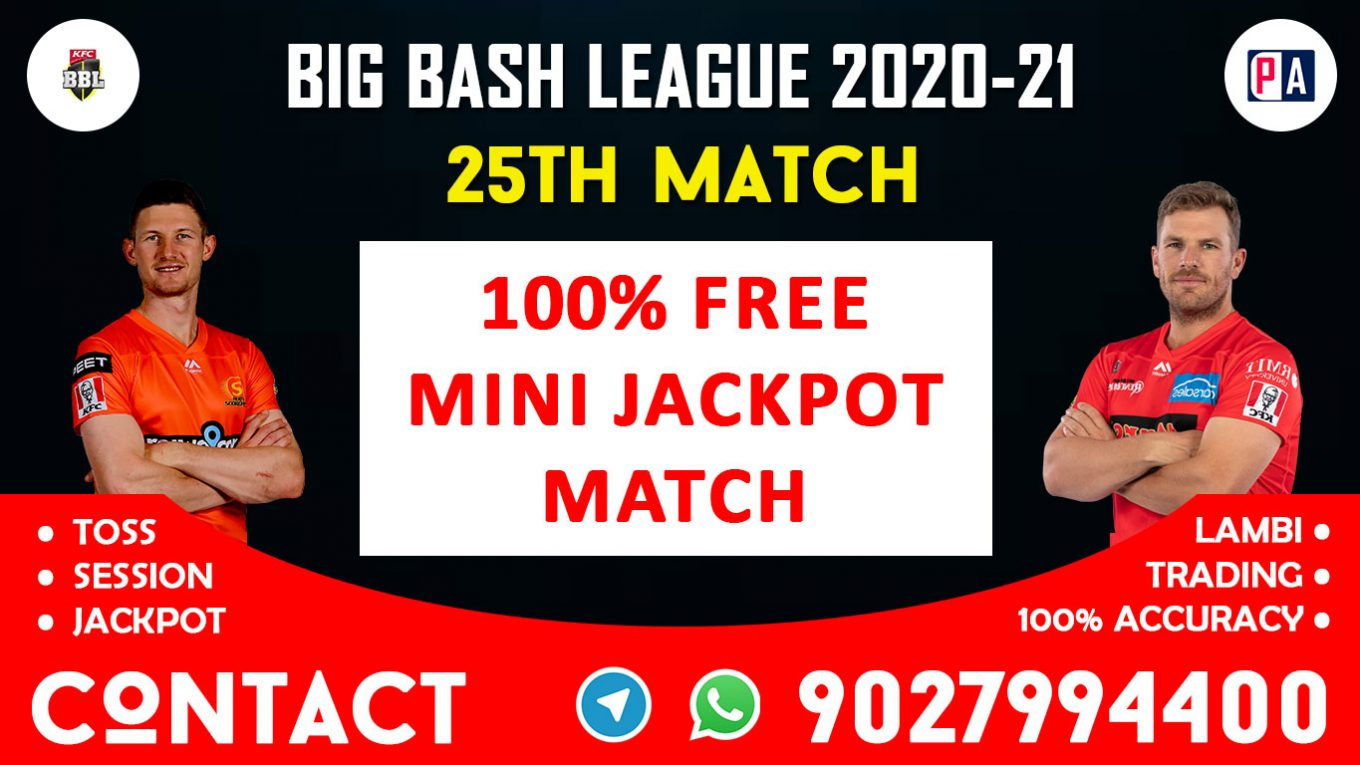 25th Match PRS vs MLR Today Match Prediction
