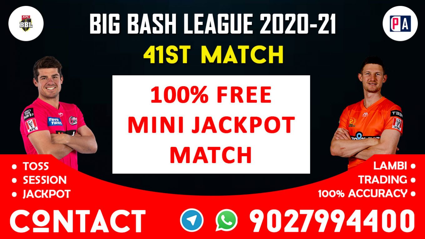 41st Match SYS vs PRS Today Match Prediction
