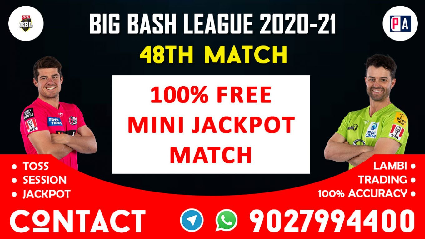 48th Match SYS vs SYT Today Match Prediction